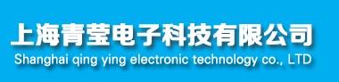 上海厂房改造公司/厂房改造公司联系方式/青莹供